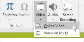 دکمه روی نوار برای قرار دادن ویدئو آنلاین در پاورپوینت